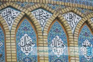 امامزاده بی بی حلیمه خاتون کرکوند تصاویر (1)