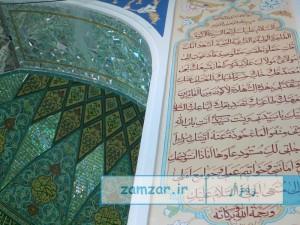 امامزاده-حلیمه-خاتون-س-شهر-کرکوند (24)