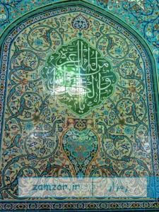 امامزاده-حلیمه-خاتون-س-شهر-کرکوند (31)