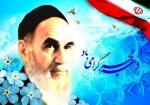 دل نوشته ها و متن های زیبا به مناسبت ۱۲ بهمن