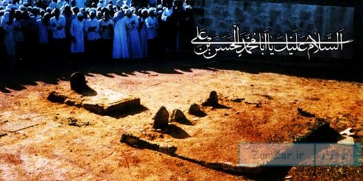 دل نوشته هایی در سوگ شهادت امام مجتبی (ع)