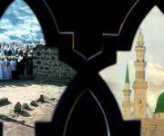 متن های تسلیت رحلت پیامبر (ص) و شهادت امام حسن مجتبی (ع)