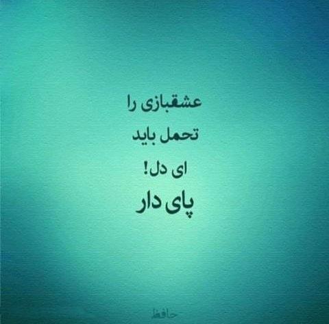 جملکس جدید عاشقانه ۹۴