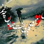 (سری جدید) عکس نوشته های عاشقانه ۹۴
