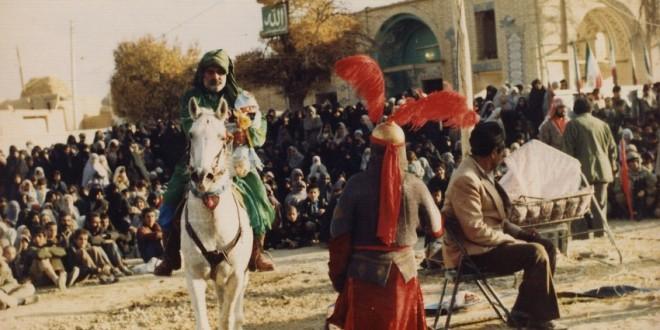 تعزیه امام حسین -امامزاده حلیمه خاتون-دهه 60 خورشیدی