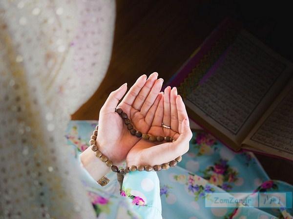 جملات پیامکی التماس دعا