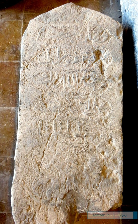 سنگ قبر گرگ علی با قدمت بیش از 300 سال - دوره صفویه