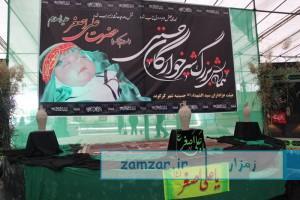 سوگوراه علی اصغر(ع)-شیرخوراگان حسینی شهر کرکوند محرم 94 (5)