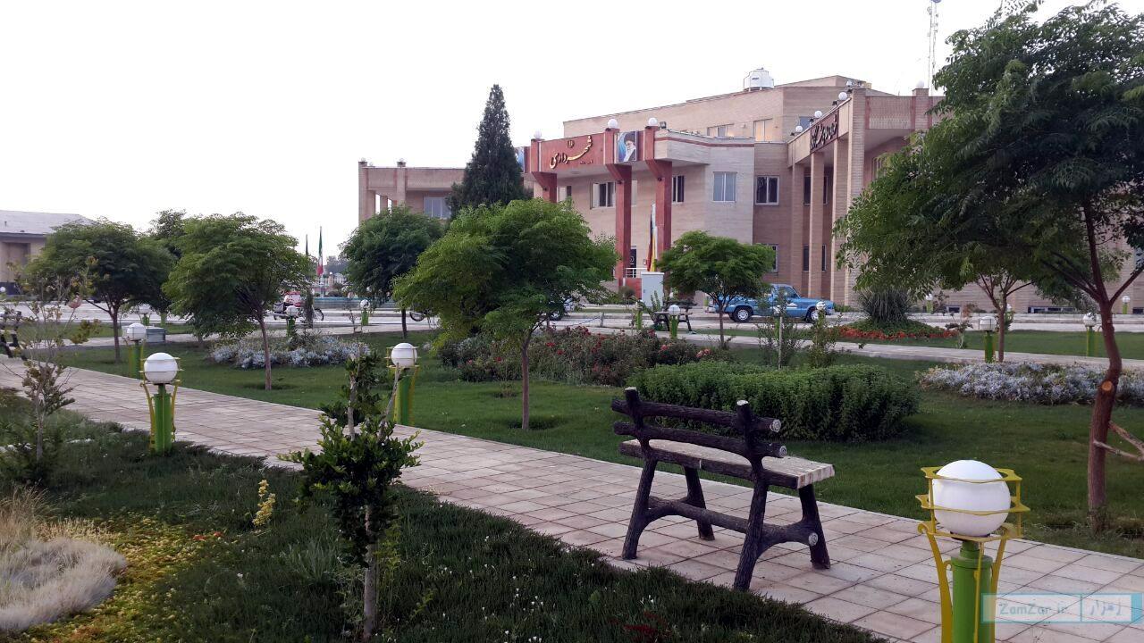 شهرداری کرکوند