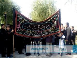 عاشورای حسینی - محرم 94- شهر کرکوند (4)