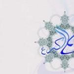 اشعار و دلنوشته های ولادت علی اکبر (ع)