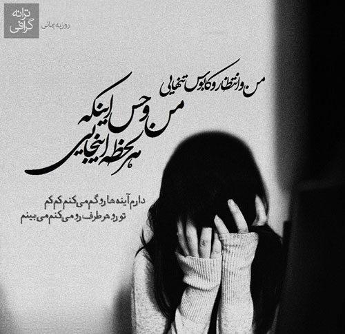 عکس نوشته های جدید و زیبا خرداد 94