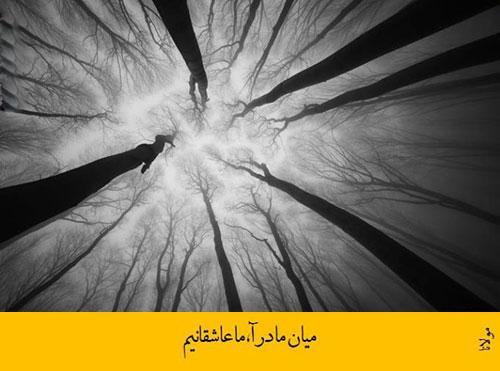 عکس نوشته های جدید ۹۴