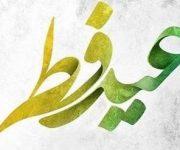 پیام های زیبا برای تبریک عید فطر