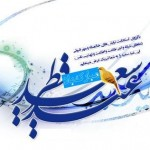 اس ام اس های تبریک عید فطر