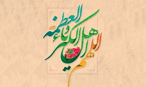 جملات پیامکی تبریک عید سعید فطر