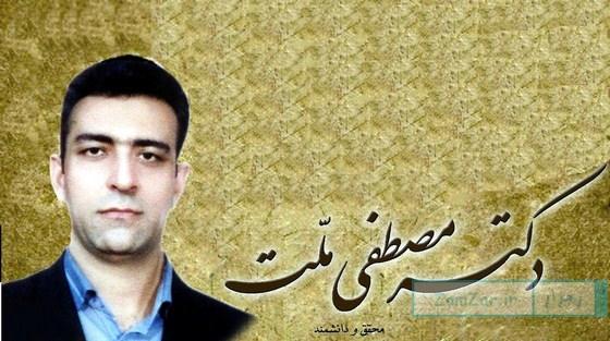 (مشاهیر کرکوندی) زنده یاد دکتر مصطفی ملت