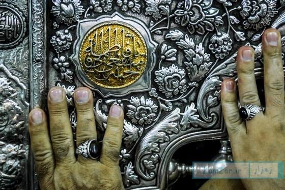 اشعار و دلنوشته هایی برای حضرت معصومه (س)