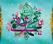 پیام های زیبا برای تبریک میلاد امام جواد (ع)