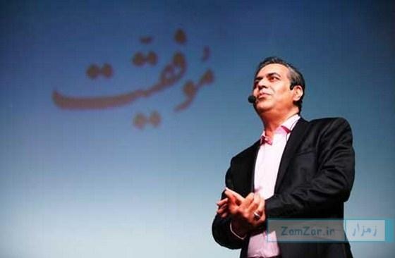 موفقیت از دیدگاه دکتر احمد حلت با ۲۰ قانون