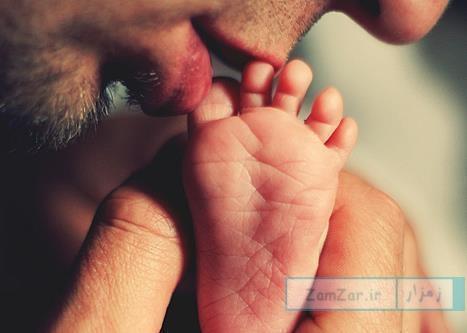 پدرانه