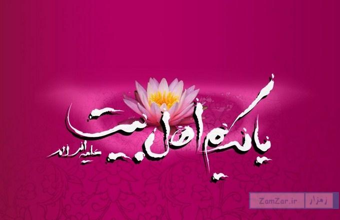 متن هایی زیبا برای میلاد امام حسن مجتبی (ع)