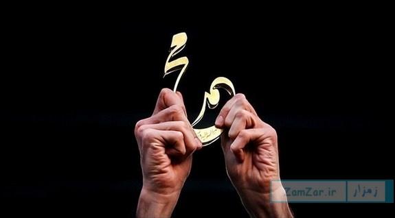 اشعار و دلنوشته های عید مبعث