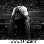 پیامک تنهایی و غم