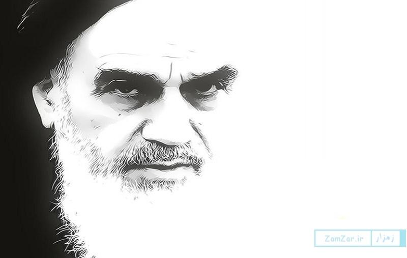 اس ام اس های تسلیت رحلت امام خمینی (ره)