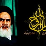 اشعار و سروده های رحلت امام خمینی (ره)