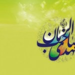 اس ام اس و جملات تبریک نیمه شعبان