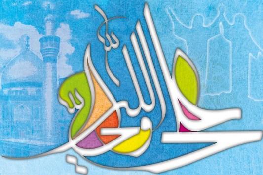 اشعار و دوبیتی های عید غدیر