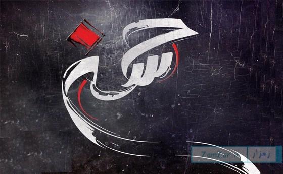 متن های زیبا برای تسلیت شهادت امام حسن مجتبی (ع)