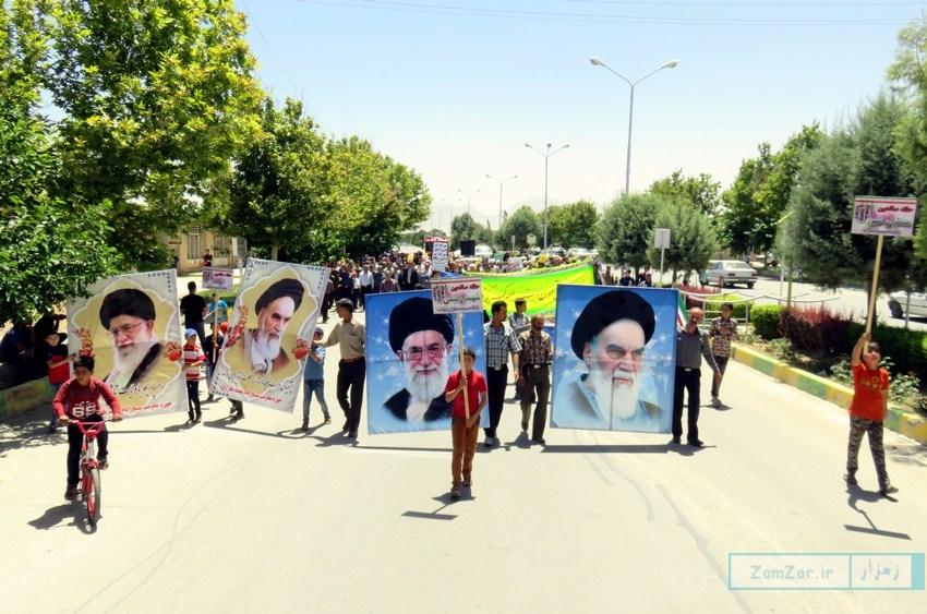راهپیمایی روز قدس در شهر کرکوند