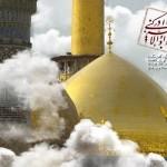 ۱۴ سخن زیبا از امام جواد (علیه السلام)