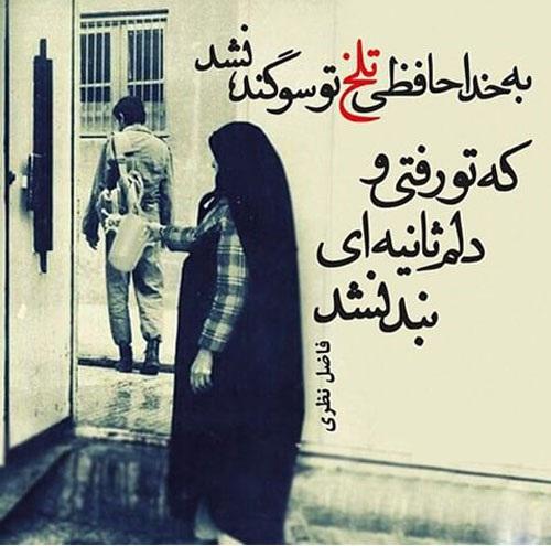 عکس های پروفایل رضا