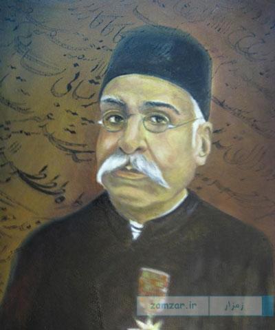 فرصت شیرازی