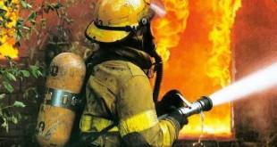 روز آتش نشانی