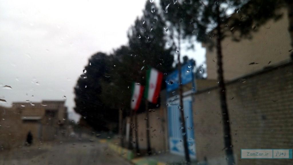 (عکس روز) باران پاییزی