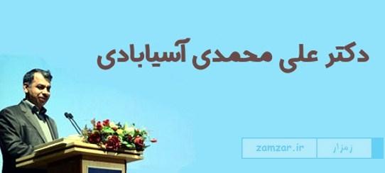 در رثای بانوی غزل ایران (دکتر علی محمدی)