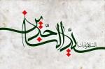 جملات آموزنده از امام سجاد (ع)