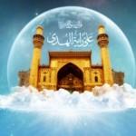 ای دل غلام شاه جهان باش و شاه باش … (حافظ)
