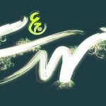 اس ام اس زیبا و جدید تبریک نیمه شعبان ۹۴