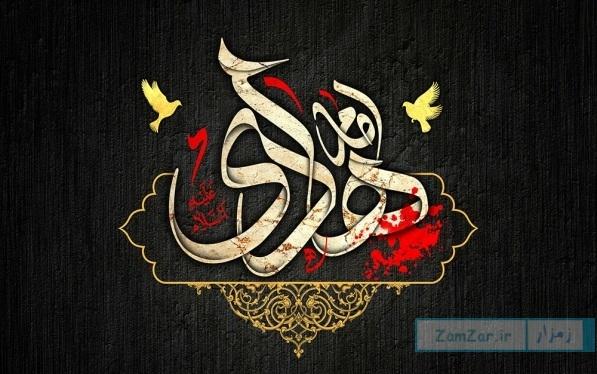 متن های پیامکی تسلیت شهادت امام هادی (ع)