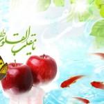 اس ام اس عید نوروز ۹۴