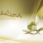 اشعار تبریک نیمه شعبان (ولادت امام زمان عج)