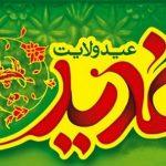 (شعر) عید اهل آسمان جشن زمینی هاست امشب