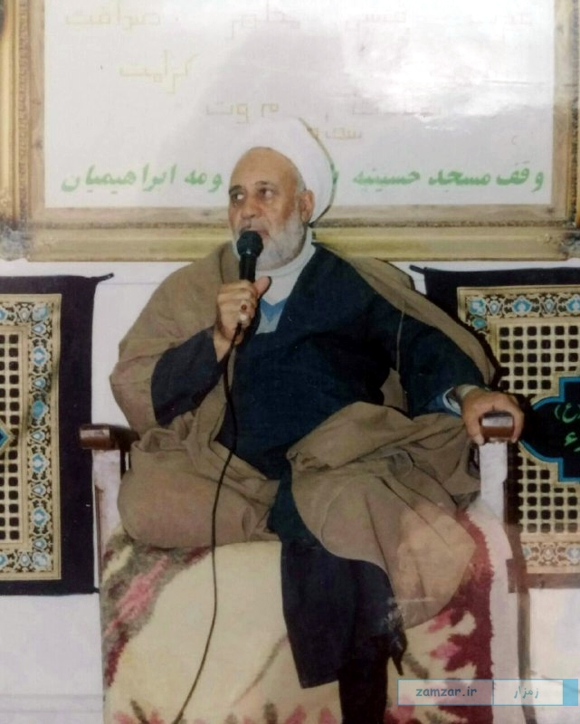 حضرت حجت الاسلام حاج شیخ نصرالله فخامتیان کرکوندی
