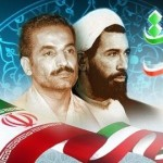 جملات تبریک هفته دولت