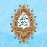 ۱۳ سخن گهربار از امام صادق (ع)